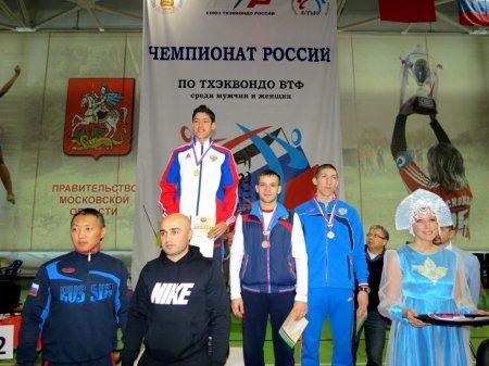 Чемпионат России по тхэквондо 13-18.2013г.