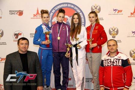 Чемпионат России по тхэквондо (ВТФ) в Москве