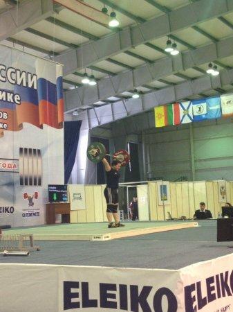 Первенство России по тяжелой атлетике среди спортсменов до 21 года