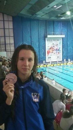 Кубок России по плаванию в Москве