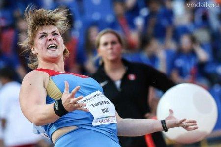 Чемпионат России по легкой атлетике в помещении-2018