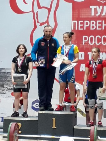 Первенство России по тяжелой атлетике до 18 лет